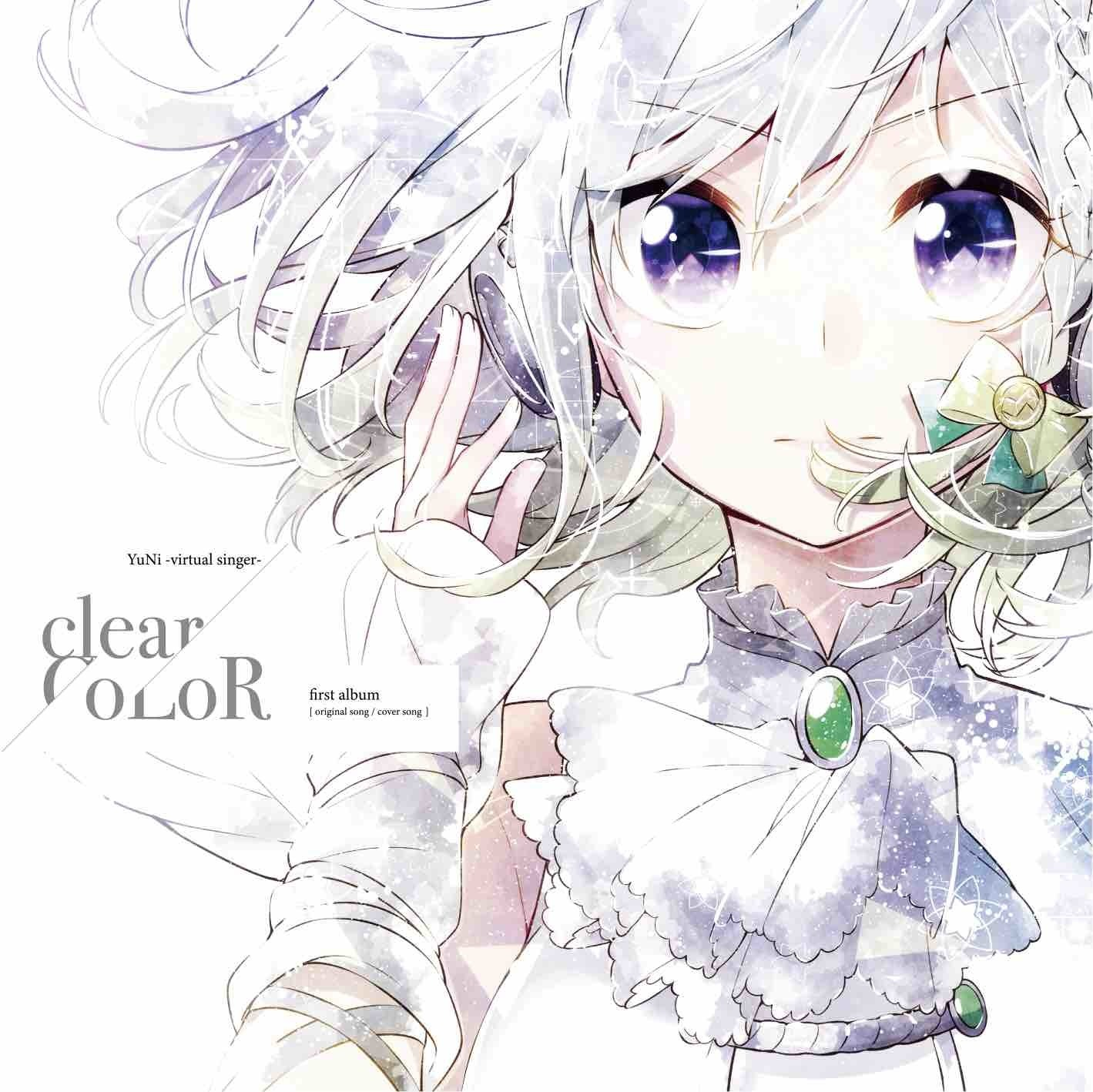 「clear / CoLoR」【通常盤】